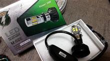 ソロRTD 6面発光 LED ヘッドライト バイク用 3500LM H4 PH7 PH8 H6 対応 変換アダプター付属 直流式/交流式 兼用 の単体画像