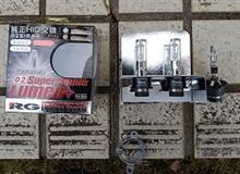 ブルーバードシルフィRACING GEAR SUPER LUMEN+ 5000K D2S/R RGH-RB650の全体画像