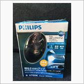 PHILIPS X-treme Ultinon LED H4 LED Headlight 6700K