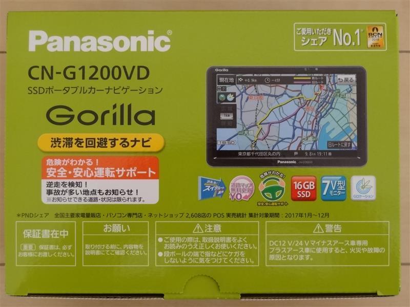 Panasonic CN-G1200VD