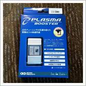 OKADA PROJECTS プラズマブースター タイプB