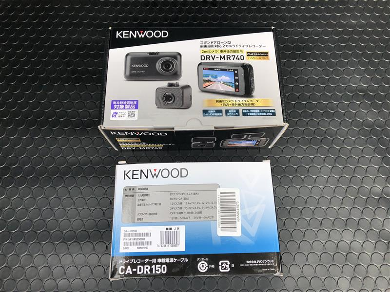 KENWOOD DRV-MR740