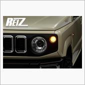 エル・シー REIZ LEDフロントウインカー
