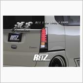 エル・シー REIZ REIZ オールLEDテールランプVer.2