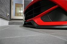 F12ベルリネッタNOVITEC ROSSO アンダースポイラーの単体画像