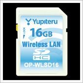 YUPITERU OP- WLSD16 無線LAN機能付SDカード