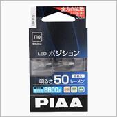 PIAA PIAA ( ピア ) LEDポジションバルブ 50lm 【6600K】 T10 蒼白光 車検対応 12V 0.7W 2個入り LEP113