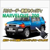 CEP / コムエンタープライズ マーベラス200純正キーレス連動セキュリティ