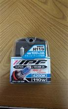 SUPER HID X CONVERSION KIT 4300K H9/H11