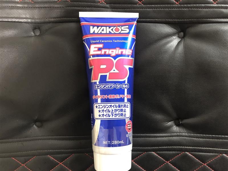 WAKO'S EPS / エンジンパワーシールド