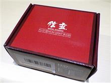 ライトコレクション 信玄 純正交換用 HIDバーナー D4S 6000K