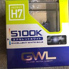 モンスター1100エボMIRAREED H7 エクセレントホワイトバルブ 5100Kの単体画像