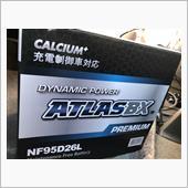 Atlas Battery ATLAS BX PREMIUM