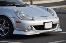 MR-Sトヨタ(純正) フロントスポイラーの単体画像