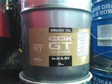JCD PRODUCTS CDX GT 5w-50