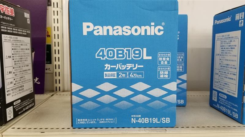 Panasonic N-40B19L(R)/SB