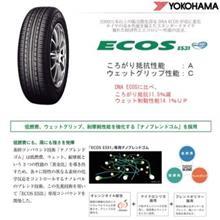 YOKOHAMA ECOS ES31 155/65R14
