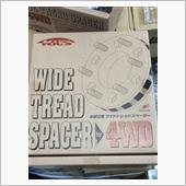 KYO-EI / 協永産業 KicS Racing geaR KicS Racing gear Wide Tread Spacer for 4WD