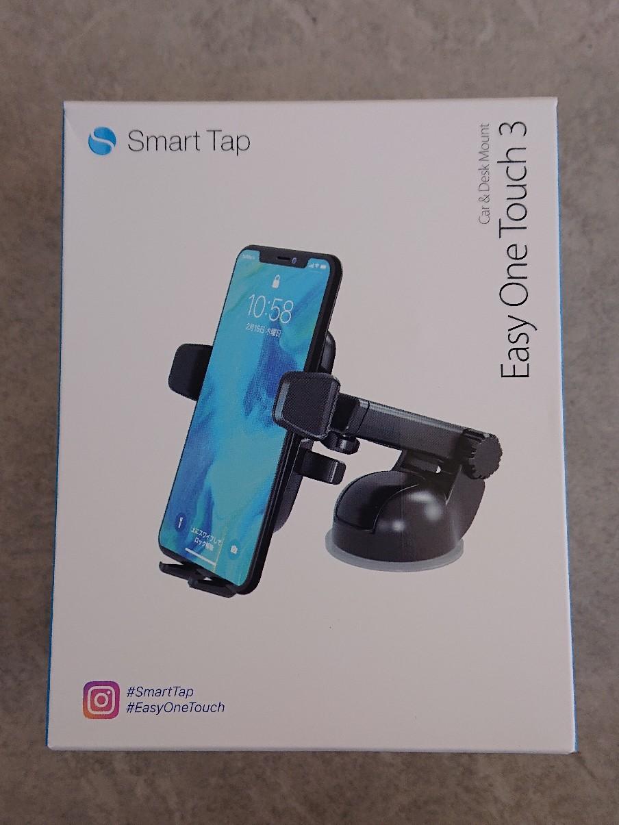 Smart Tap EasyOneTouch3