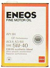 FINE MOTOR OIL 5W-40