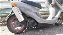 Dio Cesta(ディオ チェスタ)V8 V8マフラーの単体画像