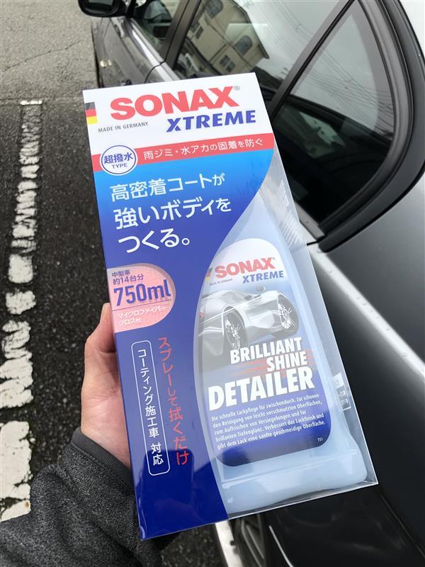 SONAX エクストリーム ブリリアント シャイン ディテイラー