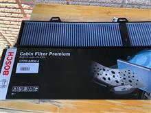 BOSCH Cabin Filter Premium CFPR-BMW-4