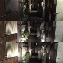 WR250RSYGN HOUSE LED RIBBON REVOの全体画像