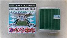 DESIRABLE 車用エアコンフィルター SA008
