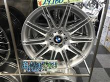 BMW(純正) Mダブルスポーク スタイリング225