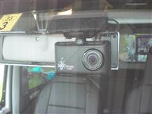 COMTEC i-safe DC-DR401