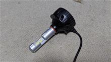 FZ400 4YRIPF LED HEAD LAMP CONVERSION KIT H4 6500K 341HLBの全体画像