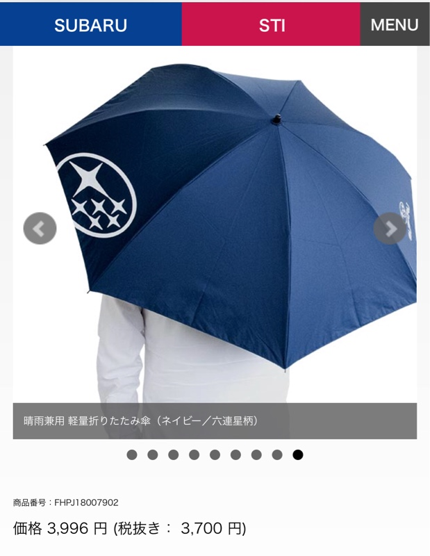 スバル(純正) 晴雨兼用 軽量折りたたみ傘(ネイビー/六連星柄)