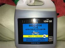 エーゼット バイク用 4サイクルエンジンオイル【10W-50 SM/MA2】4L 全合成油(EG064)