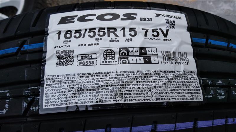 YOKOHAMA DNA ECOS 165/55R15
