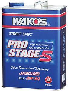 WAKO'S PRO-S / プロステージS 0W-30