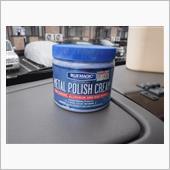 BLUE MAGIC メタルポリッシュクリーム