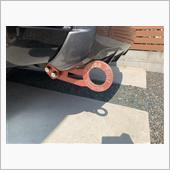 AUTO FLAGS X4X Towing Hook