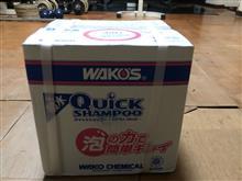 WAKO'S QS / クイックシャンプー