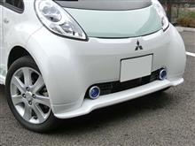 i-MiEV三菱自動車(純正) フロントノーズエクステンションの単体画像