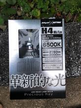 Dio 110 (ディオ110)DAYTONA(バイク) LEDヘッドランプバルブ プレシャス・レイの単体画像