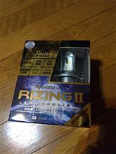 スポーツスターXLシリーズSphere Light スフィアLED RIZINGⅡ H4 3200Kの単体画像