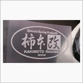 KAKIMOTO RACING / 柿本改 柿本改 抜き文字ステッカー