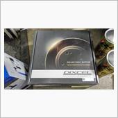DIXCEL HS type/ヒーティッドスリットディスクローター