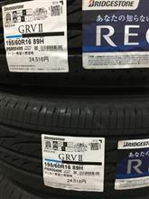 REGNO GRVⅡ 195/60R16