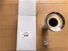 viz VIZ-SA80