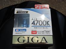 ZZR1200CAR MATE / カーメイト GIGA AIR 4700Kの単体画像