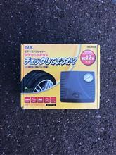 BAL / 大橋産業 エアーコンプレッサー