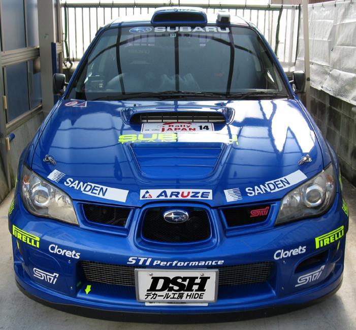 DSH WRCフロントハチマキ