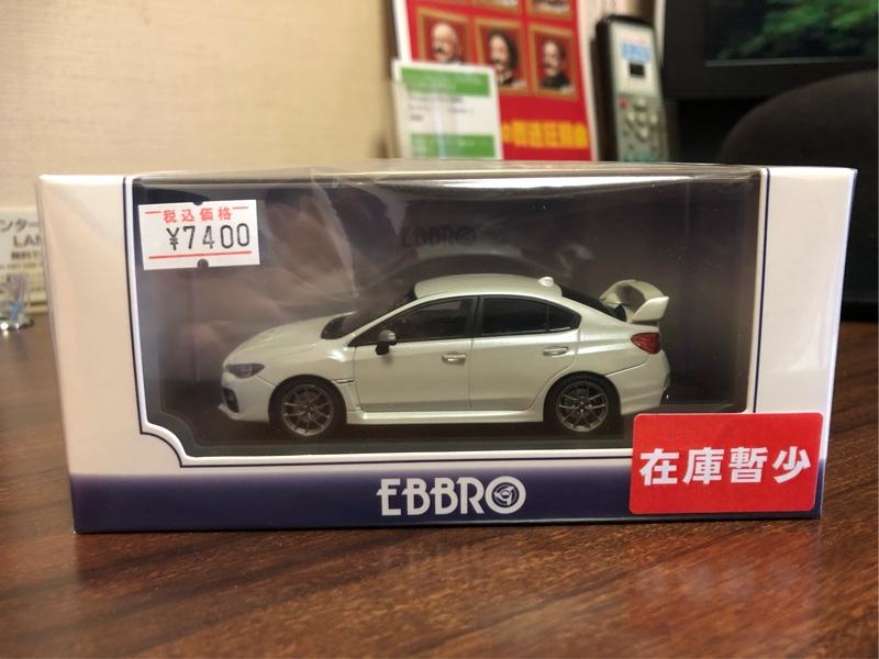 EBBRO 1/43 WRX STI ホワイト
